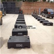 1吨2吨铸铁砝码 铲车式矩形砝码图片
