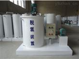基本型半自动二氧化氯发生器质量可靠
