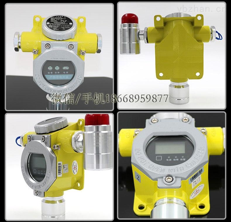 實驗室氫氣濃度探測器 24小時監測氣體泄漏報警器