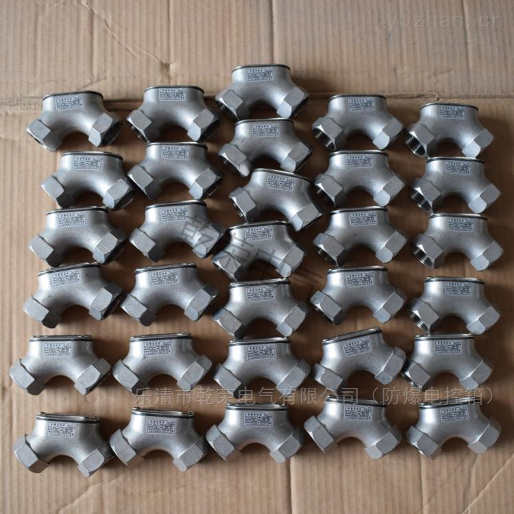 不锈钢防爆直通防爆穿线盒