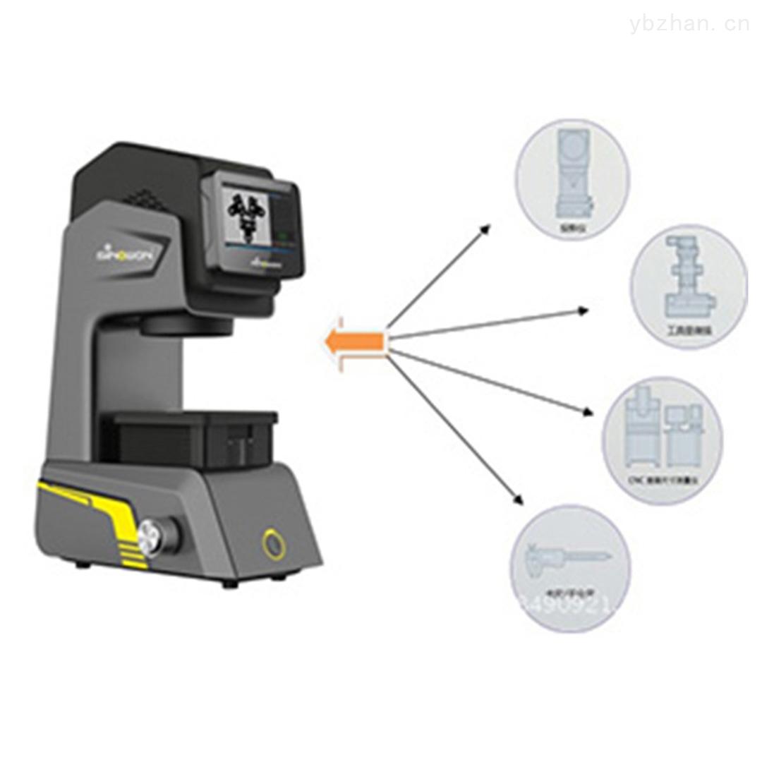 台式光学一键式测量仪