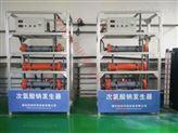 黑龙江次氯酸钠发生器水厂消毒设备反应原理