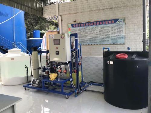 湖南次氯酸钠发生器/高配置水厂消毒设备厂