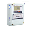 DTSD341-MB3多功能电度表--长沙威胜电表