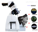 徠卡leica全新精研一體機顯微鏡