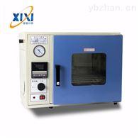 DZF-6021真空干燥箱生产厂家 产品特点