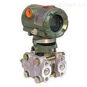 YS530A压力变送器