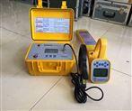 地下管線探測儀/品質卓越