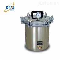 YXQ-SG46-280SAYXQ-SG46-280SA煤电两用手提式灭菌器