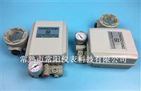 EP5112-PTM带位置反馈阀门定位器