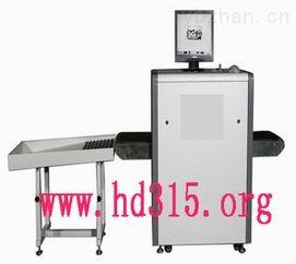 通道式X光機 型號:THST7-AT5030A