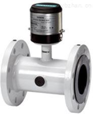 原装正品西门子MAG8000/MAG8000CT水表