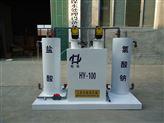 化學法二氧化氯發生器正壓 河北省生產廠家