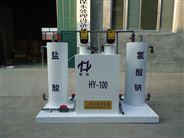 徐州二氧化氯发生器将环保进行到底
