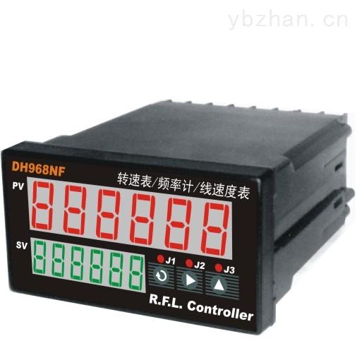 DH968NF-智能數顯轉速表