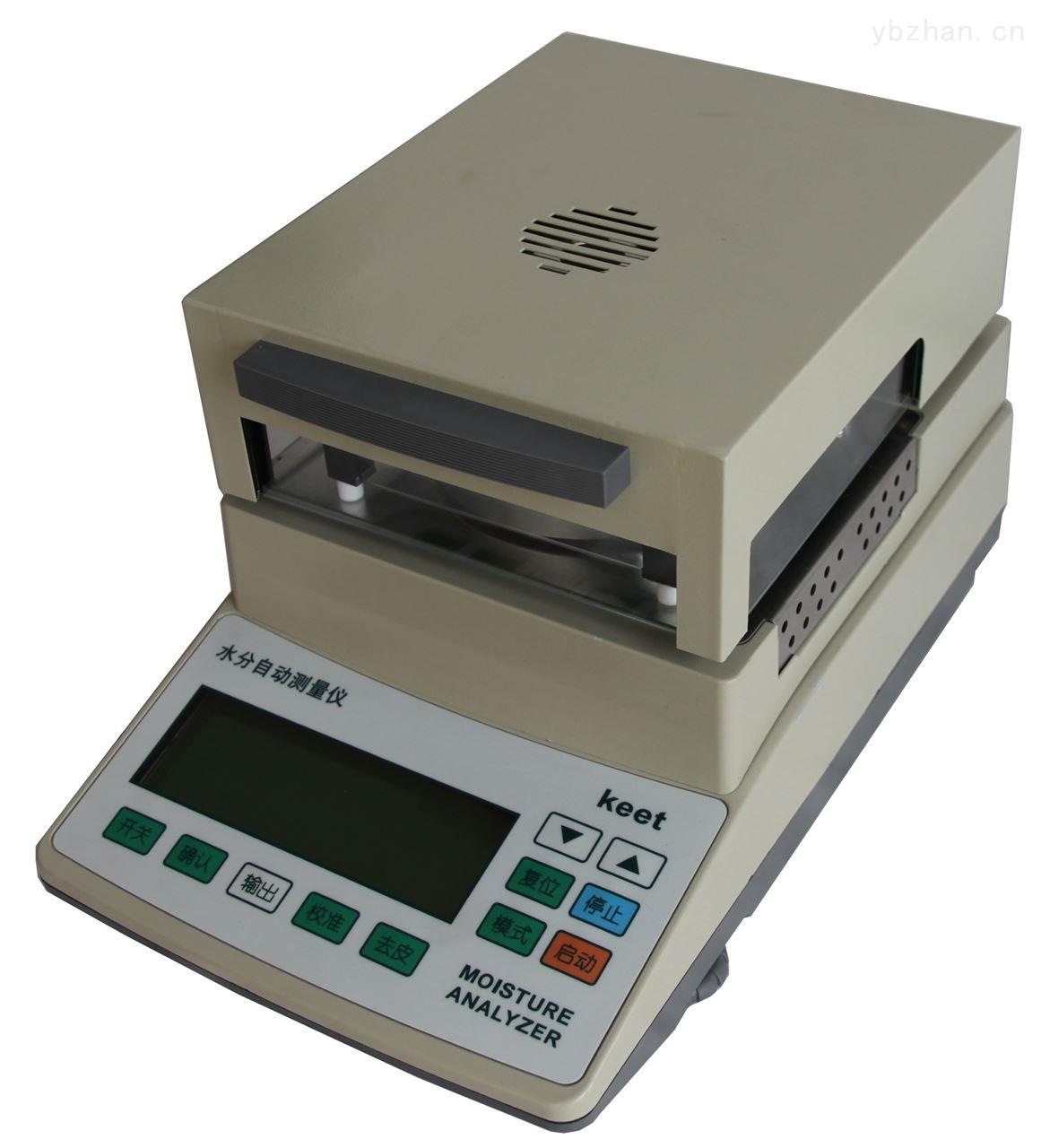 MS-100-Z靠谱的谷物水分测定仪