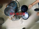 水性环氧树脂乳液纳米乳化机