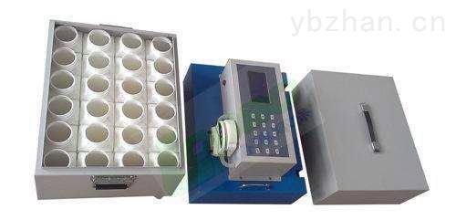 LB-8000G-智能便携式水质采样器 操作简捷