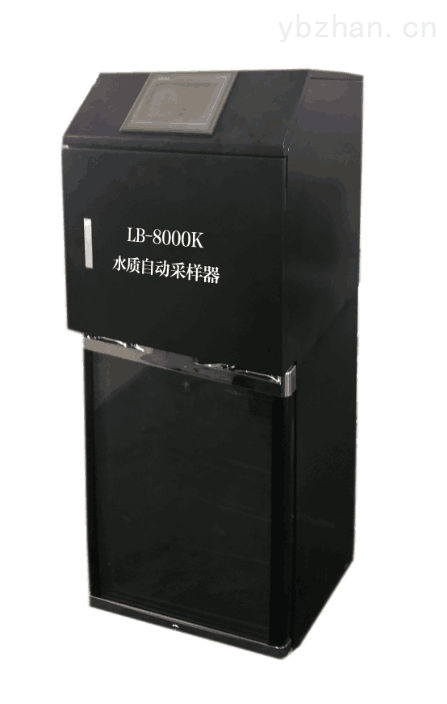 LB-8000K-超标留样型在线水质采样器 AB桶