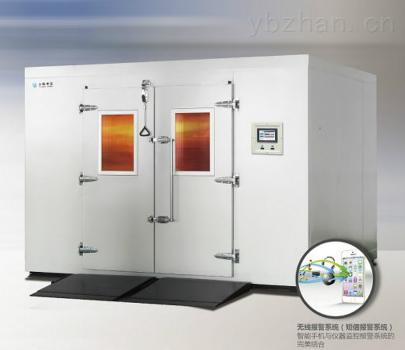 大型高低溫試驗室