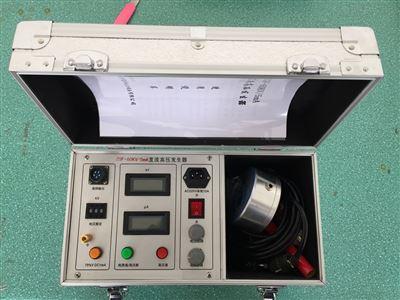 智能300KV高频直流高压发生器