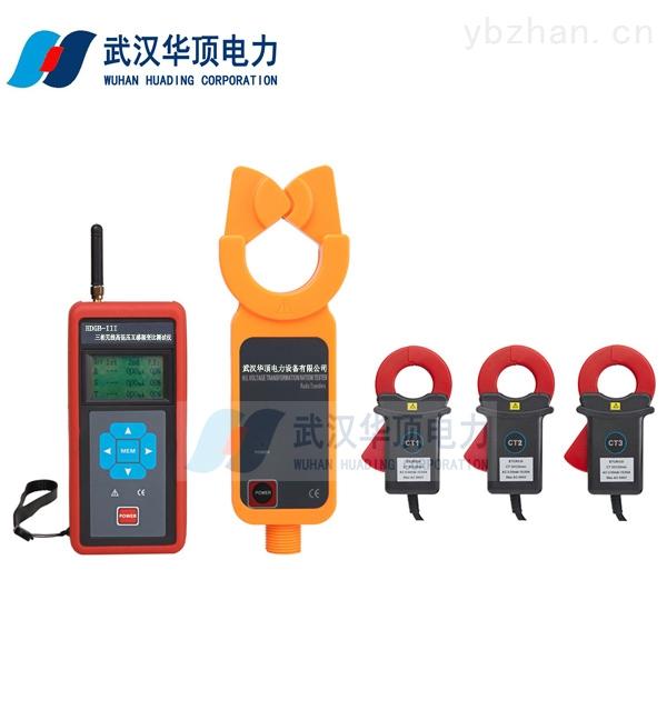 现货HDGB-III福建省三相无线高压互感器变比测试仪价格