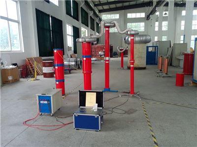 承试四级资质75kVA串联谐振试验成套装置