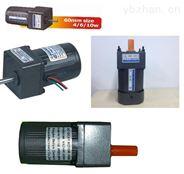 微特微VTV马达 交流齿轮减速电机YN60