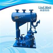 林德伟特厂家直销节能型闭式冷凝水回收系统