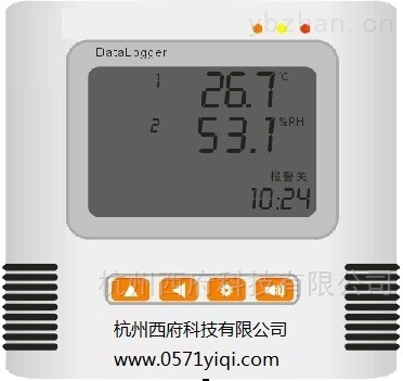 DT50-TH-有線485組網倉庫溫濕度變送器