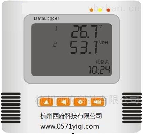 医药GSP仓库温湿度监控系统