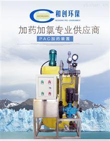 HCJY磷酸盐投加装置厂商/锅炉给水加药除垢设备