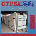 英鵬防爆干燥箱廠家BYP-900GX-TY