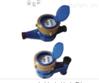 LXS15-20 高精度节水型水表