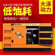 静音120kw大型柴油发电机的特点