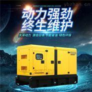 大泽動力TO42000ET静音柴油发电机