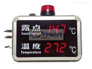 上海发泰露点仪温度显示屏FT-TDW815B