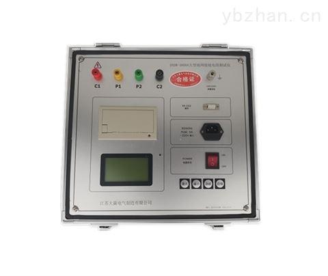 大型地网接地电阻测试仪/正品低价