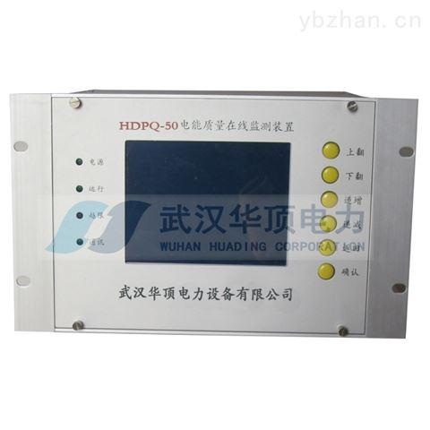 浙江省电能质量在线检测装置价格