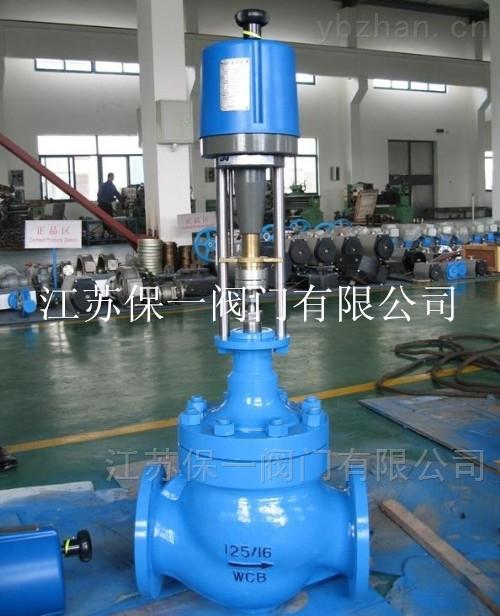 高压电动调节阀厂家生产
