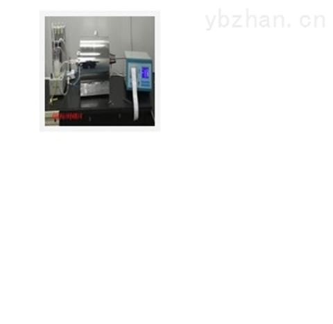 智能硫定仪型号:YX93-HXDL-2005