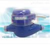 防水型SM-10H型DN20电子计数式远传水表