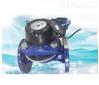 电子远传DN150水平螺翼干式可拆卸发讯水表