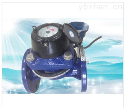 电子远传DN80水平螺翼干式可拆卸发讯水表
