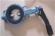 EBRO对夹式手动手柄式蝶阀 DN80