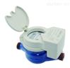 液封式脉冲无线远传水表(NB-IoT)