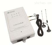 无线数据集中器