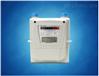 信息安全物联网燃气表