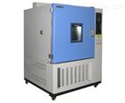 QX-L3665高低温恒温恒湿箱