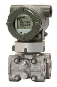 EJA440E 高压力变送器